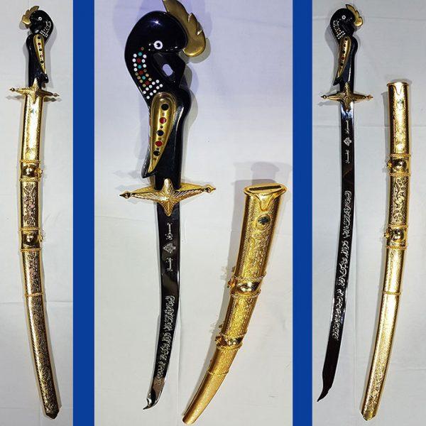 jezzine-cutlery-jezzine-ware-phoenix-sword